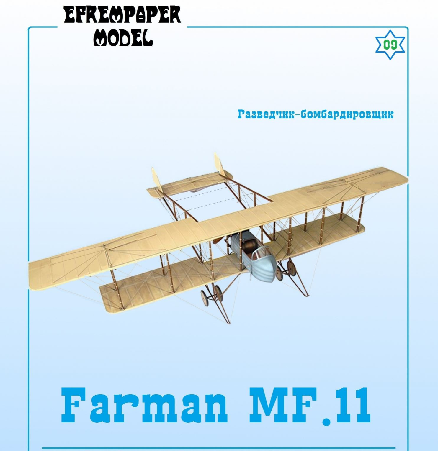 "Farman MF.11 "" Shorthorn"" Russian Air Force 1914"
