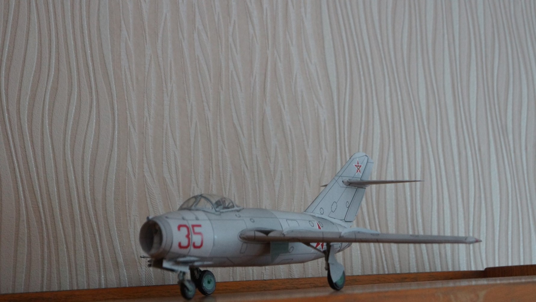 MiG-15 BIS Bulgarian Air Force