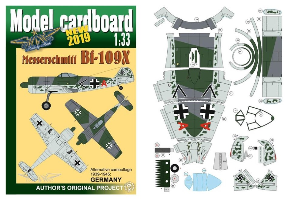 Messerschmitt Bf 109X Bundle