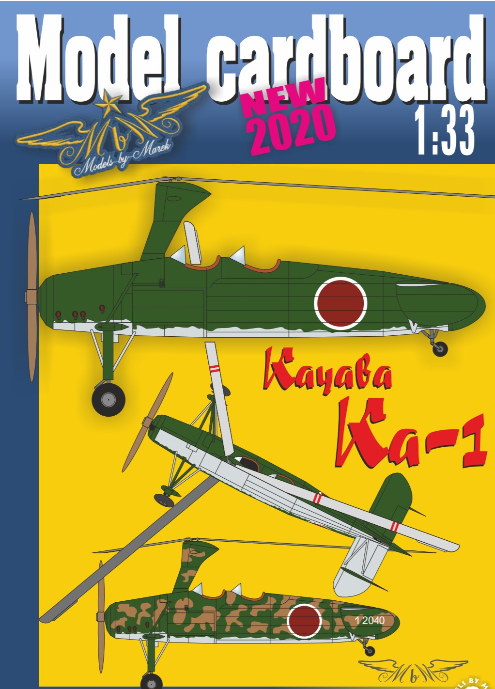 Kayaba Ka-1 (Two models)
